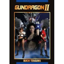 Gun Dragon II