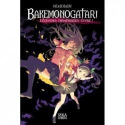 Bakemonogatari - Roman T.01
