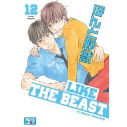 Like the beast T.12