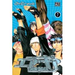 Air Gear T.07