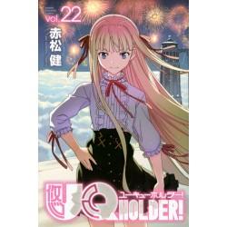 UQ holder T.22
