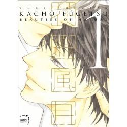 Kacho Fugetsu - Beauties of...