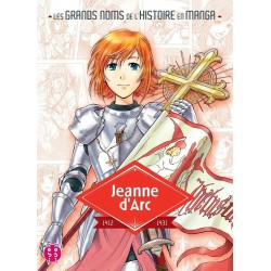 Jeanne d'arc (nobi nobi!)