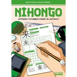 Nihongo - Apprenez vos...