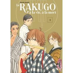 Rakugo à la vie à la mort...