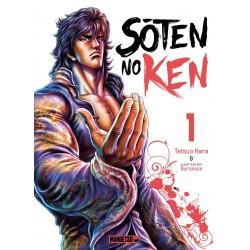 Sôten no Ken T.01