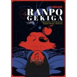 Ranpo Gekiga - L'anthologie