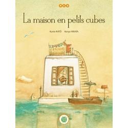 maison en petits cubes (La)