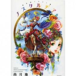 Artbook Nostalgia - Tsukiji...