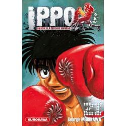 Hajime no Ippo - saison 3 T.21
