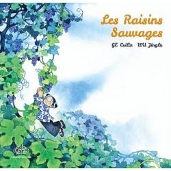Raisins sauvages