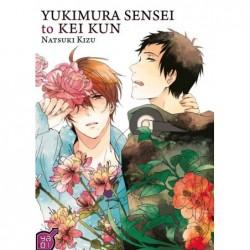 Yukimura sensei to Kei-kun