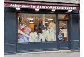Hayaku Shop